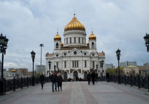 País Anfitrión: Descubre Rusia