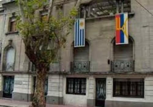 Plenario decide si inhabilita a Raúl Sendic y otros 16…